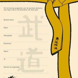 Matsuru Judo oorkonde
